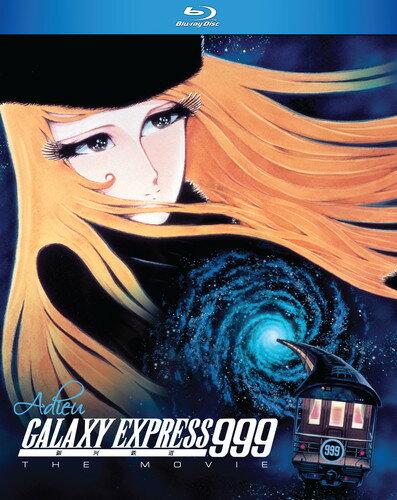 アニメ, TVアニメ 999 Blu-ray
