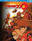サイボーグ009 THE CYBORG SOLDIER(2001年版) 全51話BOXセット ブルーレイ【Blu-ray】