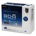 10個セット HIDISC BD-R 6倍速 映像用デジタル放送対応 インクジェットプリンタ対応10枚5mmスリムケース入り ブルーレイディスク HDVBR25RP10SCX10