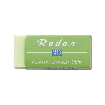 (業務用セット) シード カラフルレーダーライト100 EP-KL100-G グリーン 1個入 【×20セット】