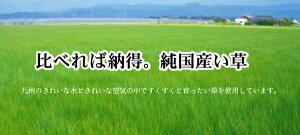 い草置き畳ユニット畳国産『ふっくらピコ』約82×82×2.2cm(9枚1セット)(中材:ウレタンチップ+硬綿)