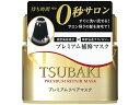 TSUBAKI プレミアムリペアマスクx1