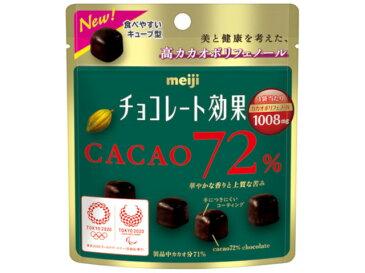 明治 チョコレート効果カカオ72% 40g x10 *