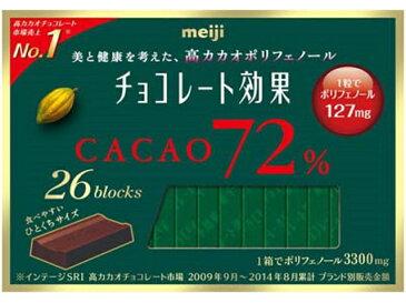 明治 チョコレート効果カカオ72% 26枚 x6 *