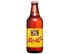 ホッピー 330 瓶 330ml x24 *