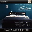 送料無料収納付きベッドクイーンサイズクイーンベッドフレームのみベッドベットモダンライト・コンセント付き収納ベッド収納つきベッド【Farben】ファーベン【フレームのみ】【通販家具】