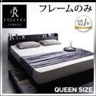 棚・コンセント付収納ベッド【Rizeros】リゼロス【フレームのみ】クイーン