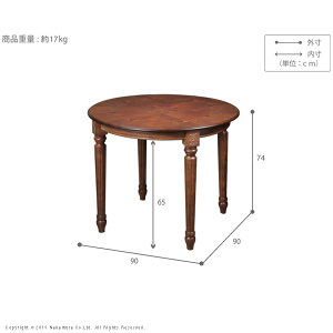 ヴェローナクラシックダイニングテーブル幅90cmイタリア家具ヨーロピアンアンティーク風