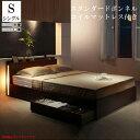 ベッド フレーム マットレス付き シングル 収納付き シングルベッド ...