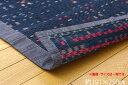 い草ラグ カーペット 3畳 三重織 柳川段通 国産 『柳川かすり』 ブルー 約191×250cm