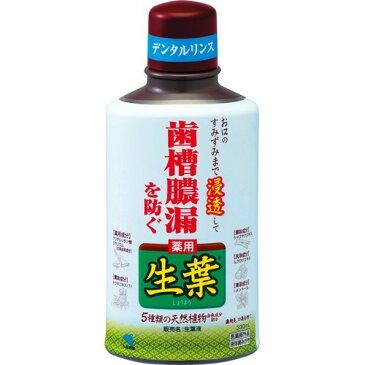 小林製薬 薬用 生葉液 歯槽膿漏を防ぐ ハーブミント味(330mL)