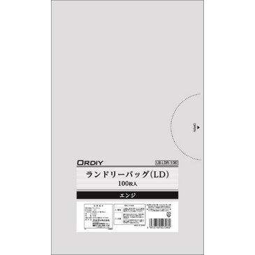 オルディ ランドリーバッグ LDPE エンジ(100枚入)