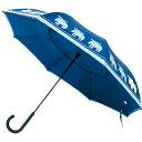 逆さに開く二重傘 サーカス×モズ 逆さ傘 逆開き 逆転傘 逆折り式 反対開き 濡れない 便利 おしゃれ シンプル かさ 雨傘 2重傘 使いやすい かわいい