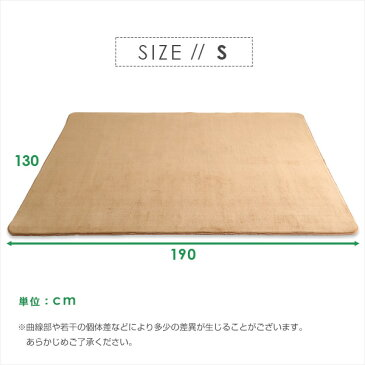高密度マイクロファイバー・低反発ラグマットSサイズ(130×190cm)お子様も安心|リウル