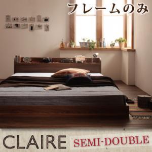 棚・コンセント付きフロアベッド【Claire】クレール【フレームのみ】セミダブル