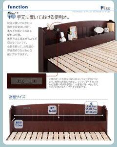 棚・コンセント付きすのこベッドフィッツダブル棚コンセント付きすのこスノコすのこベッドスノコベッドすのこベットスノコベットカビ防止湿気対策通気性ダブルデザイン寝室ベッドオシャレ通販送料無料送料込
