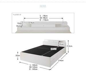 ベッド収納付きベッドダブルサイズマットレス付きチェストベッド大容量収納ベッド収納付きベット【ポケットコイルマットレス:ハード付き】ダブル照明コンセント付きチェストベッド-ファーミー-モダンカントリー北欧ホワイト白送料無料