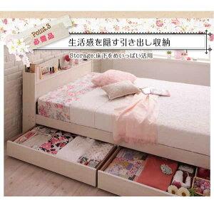 ポケットコイルマットレス付きシングルベッドフレンチカントリーデザインコンセント付きベッド下引き出し収納大容量収納ベッドボヌールホワイト(白)かわいいベット家具通販