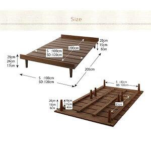 北欧デザインベッドベットすのこ仕様木製ベッドカレヴァ【マルチラススーパースプリングマットレス付き:セミシングルサイズ:ステージレイアウト】シングルベッドフレーム家具通販