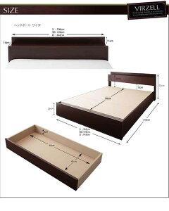 収納付きベッドベッドベット大容量収納収納付きベット引き出し収納木製ベット木製ベッド棚・コンセント付き収納ベッド-ヴィーゼル-【フレームのみ】セミダブル【】【通販家具】