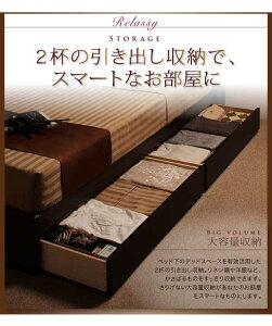 送料無料ベッド2杯の収納BOXベットフレーム日本製レザークッションクッション・フラップテーブル付き収納ベッド【Relassy】リラシー【ポケットコイルマットレス】シングル