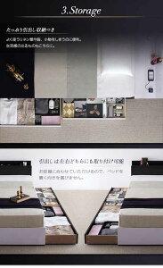 送料無料収納付きベッド収納ベッド木製ベッド黒白ベット収納付きベッドシンプルデザインベッド引出し収納棚・コンセント付収納ベッド-プレイリー-【デュラテクノマットレス付き】シングル【通販家具】