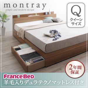 棚・コンセント付収納ベッド【Montray】モントレー【羊毛入りデュラテクノマットレス付き】クイーン