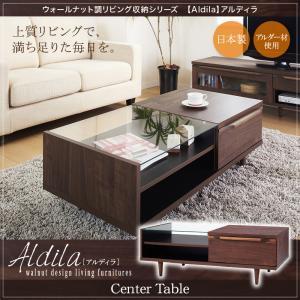 日本製 センターテーブル 幅105 ウォールナット調リビング収納 アルディラ 木目 木製 テーブル ガラステーブル 引き出し付き ローテーブル 木脚 高級感 おしゃれ ひとり暮らし 送料無料