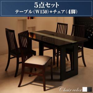 ダイニングセット 5点セット (テーブル幅150+チェア4脚) ダイニング5点セット 4人掛け 四人掛け ダイニングセット 木製テーブル 食卓テーブル ダイニングチェア 椅子 r-th-500021123:ナイススタイル