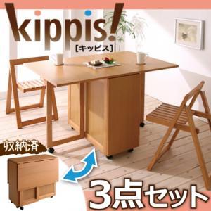 テーブルセットダイニングテーブルセット天然木バタフライ伸長式収納ダイニング【kippis!】キッピス3点セットブラウンナチュラル茶送料無料