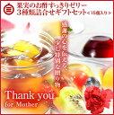 三井酢店の画像6