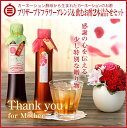 三井酢店の画像2