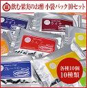 三井酢店の画像4