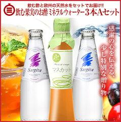 三井酢店の画像