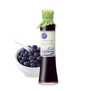 無添加だから自然な甘みと香り!そして酸味がすっきり!カラダにやさしく伝わりますお酢の醸造...