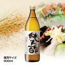 純米酢<徳用サイズ>(900ml)