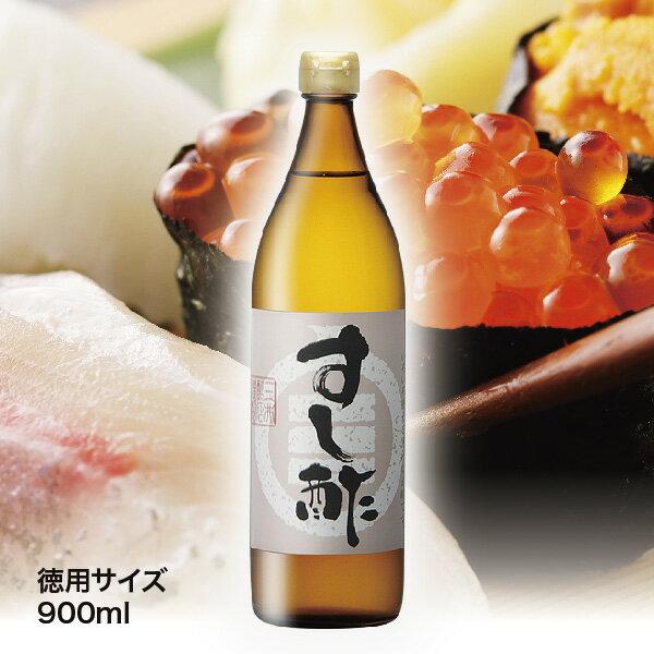 三井酢店『すし酢(m3-1)』