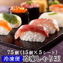 寿司用しゃり玉