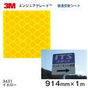 ■ニチレイ マグネット標識 150×300 防犯カメラ設置中MH15303(4187911)]