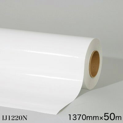 IJ1220N<3M><スコッチカル> グラフィックフィルム IJ1220N 屋外 中期 白 (光沢/マット)1370mm×50m(原反1本)