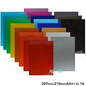 <3M> ラップフィルム1080シリーズ Gloss Metallic グロスメタリック系全19色よりお選び下さい 当店規格品297mm×210mm (A4サイズ)【1枚】