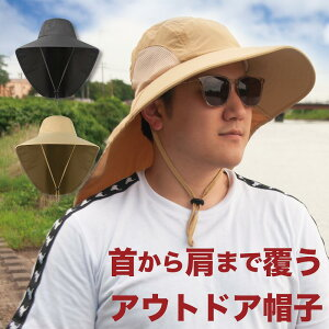 ワイドバイザー 帽子 サンバイザー 日除け帽子 日除け UV UVカット 紫外線 ガーデニング 庭作業 360度 マクアケ クラウドファンディング Makuake おすすめ 調節 涼しい メンズ レディース つば広 大きいサイズ 洗える
