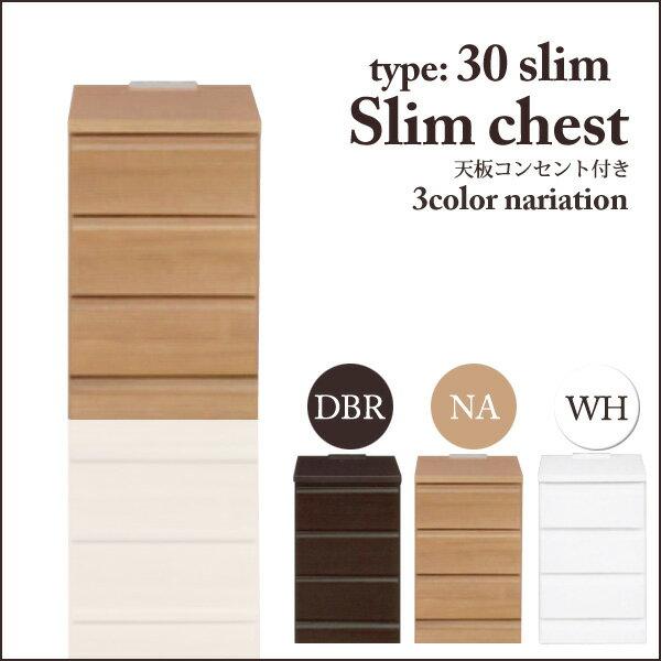 Slimline Bedside Cabinets slim bedside cabinets - hungrylikekevin