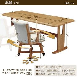 ダイニングセットダイニングテーブルセットダイニングチェア回転ダイニングダイニングチェア木製食卓セット食卓テーブルセットダイニングテーブル7点セット7人掛け六人掛け送料無料180