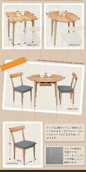 ダイニングテーブルセットダイニングセット3点セットダイニングテーブルテーブルチェアダイニングセット幅90cm無垢食卓テーブル食卓セットカフェセットナチュラル北欧シンプルモダンおしゃれ人気新生活衣替え送料無料ネット通販激安