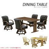 ダイニングテーブル 幅150cm テーブル ダイニング キッチン テーブル単品 ブラウン ナチュラル センターテーブル 150幅 単品 木製 食卓テーブル 2人 4人 4人用 モダン シンプル 食卓用テーブル ダイニング用テーブル 送料無料 幅150 ダイニングテーブル150
