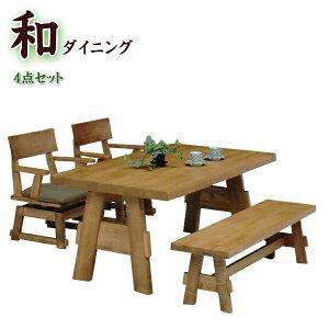 ダイニングテーブルセット 4人掛け ダイニングセット 4点セット ダイニングテーブル 幅150cm 回転式 ダイニングチェア 肘掛け ダイニングチェアー 木製 食卓セット ベンチタイプ 食卓ダイニ