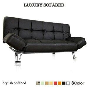 ソファー リクライニング リクライニングソファーベッド おしゃれ ブラック ホワイト アウトレット