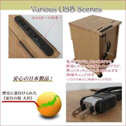 ナイトテーブルサイドテーブルベッドサイドテーブルワゴンテーブルコンセント付USBポートキャスター付木製完成品日本製ホワイトナチュラルブラウン