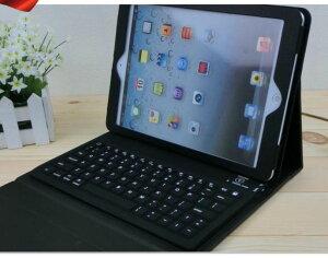 送料無料!半額で在庫処分iPad2/iPad3/iPad4用bluetoothキーボード内蔵ケース